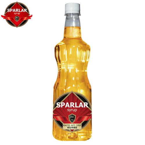 烤堅果糖漿果露- SPARLAR食伯樂 塑膠瓶750ml/罐【良鎂咖啡吧台原物料商】