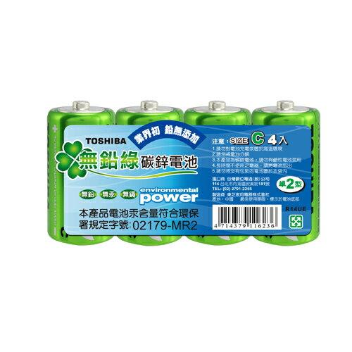 <br/><br/>  東芝 無鉛綠碳鋅電池2號 4入/組【愛買】<br/><br/>