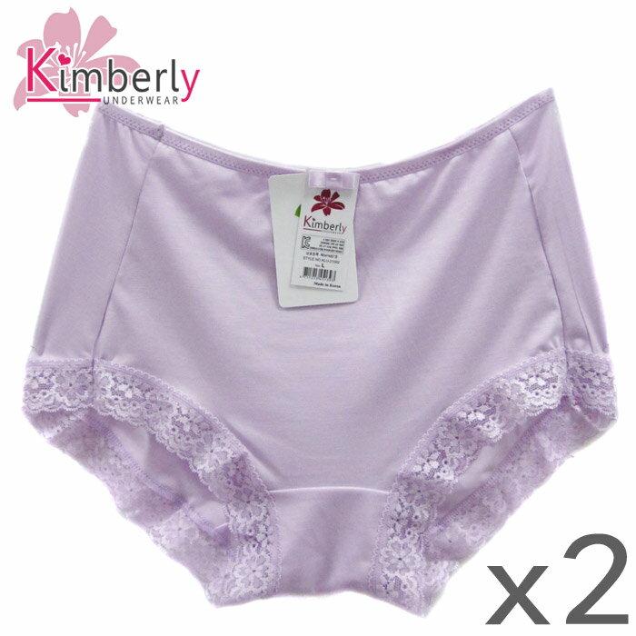 Kimberly 萊賽爾纖維(天絲棉)蕾絲內褲-KLU-21002黑X2件組