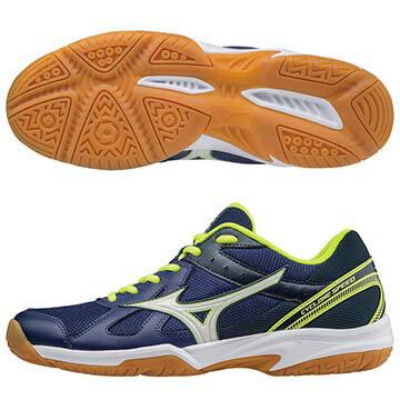 V1GA178071(深藍X白X綠)CYCLONESPEED基本型體排球鞋A【美津濃MIZUNO】