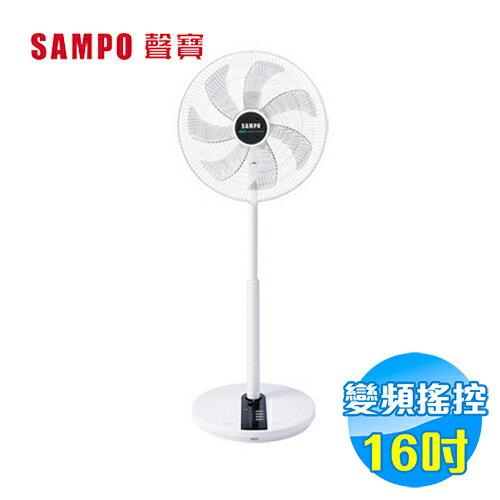 聲寶 SAMPO 16吋 ECO智能溫控DC節能風扇 SK~FN16DR