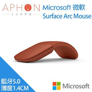 【Aphon生活美學館】Microsoft 微軟 Surface Arc Mouse 藍牙無線滑鼠 (罌粟紅)