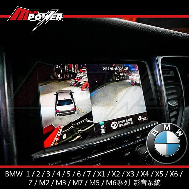 ~禾笙科技~BMW 1 2 3 4 5 6 7 X1 X2 X3 X4 X5 X6 Z M
