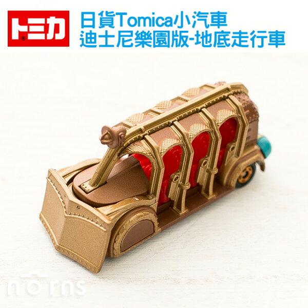 NORNS【日貨Tomica小汽車(迪士尼樂園版-地底走行車)】多美小汽車迪士尼