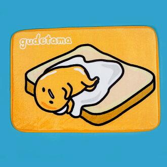 地墊 / 生活館【蛋黃哥】45x65CM,正版授權,三麗鷗,珊瑚絨吸水性佳,柔軟易清洗,底部止滑設計,戀家小舖