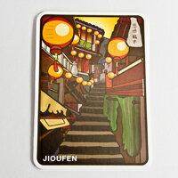 【〒台灣神】台灣旅行明信片。九份★GRAPHIC POST CARD★