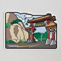 【〒台灣神】台灣旅行明信片。花蓮太魯閣★GRAPHIC POST CARD★