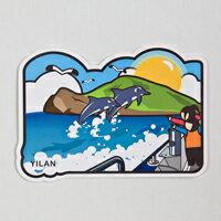 【〒台灣神】台灣旅行明信片。宜蘭龜山島★GRAPHIC POST CARD★