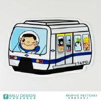 【〒台灣神】台灣旅行明信片。捷運列車(台北)★GRAPHIC POST CARD★