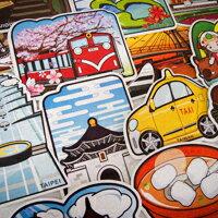 【MILU DESIGN】 台灣旅行明信片 ★任君挑選30張優惠組★ 0