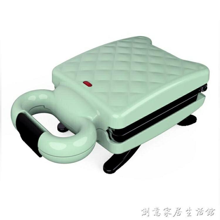 格伊三明治機早餐機輕食機華夫餅機面包機多功能加熱鍋吐司壓烤機WD