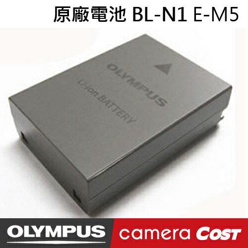Olympus BLN1 BL-N1 BLN-1 原廠電池 E-M5 適用 原電 原廠鋰電 公司貨 滿千免運 - 限時優惠好康折扣