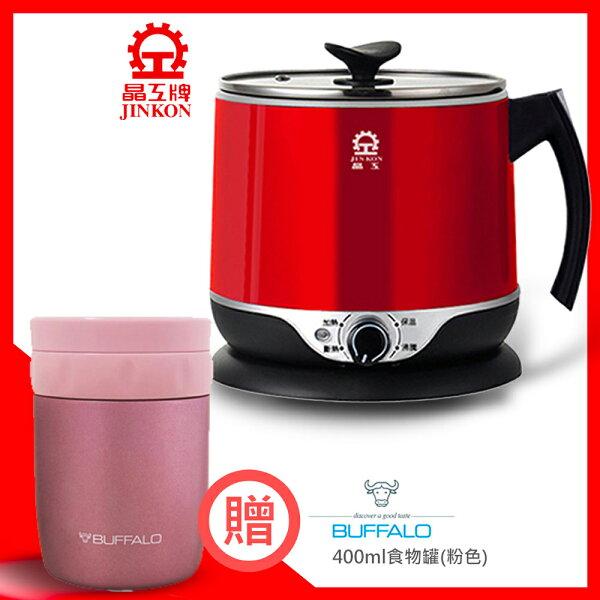 快樂老爹:《聖誕組合-紅色系》【晶工x牛頭牌】2.2公升多功能不鏽鋼電碗+400ml食物罐JK-201_AF4-A305