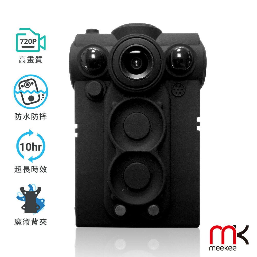 meekee 穿戴式機車行車記錄器-耐錄寶720P長時錄影版 (贈64G記憶卡_台灣製2年保固)
