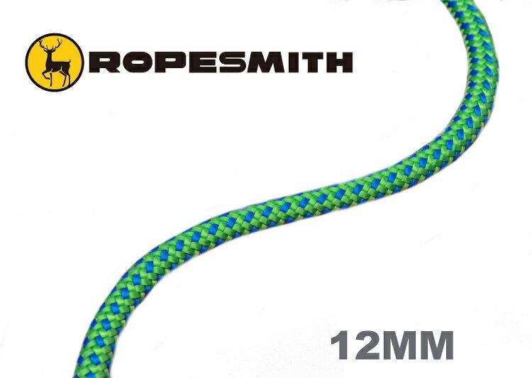 Ropesmith 攀樹繩/靜力繩/樹木養護修剪/ Duoduo 12mm TRA0104 綠藍 長度可裁 /每單位公尺