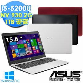 ASUS X555LF 紅/灰/白 三款 15.6吋第五代CPU Win10 筆電 15.6吋/i5-5200U/4G/1TB/NV930/DRW/WIN10