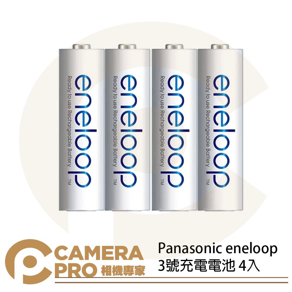 ◎相機專家◎ Panasonic eneloop 低自放電3號 充電電池 4入散裝 2000mAh 可充2100次 公司貨