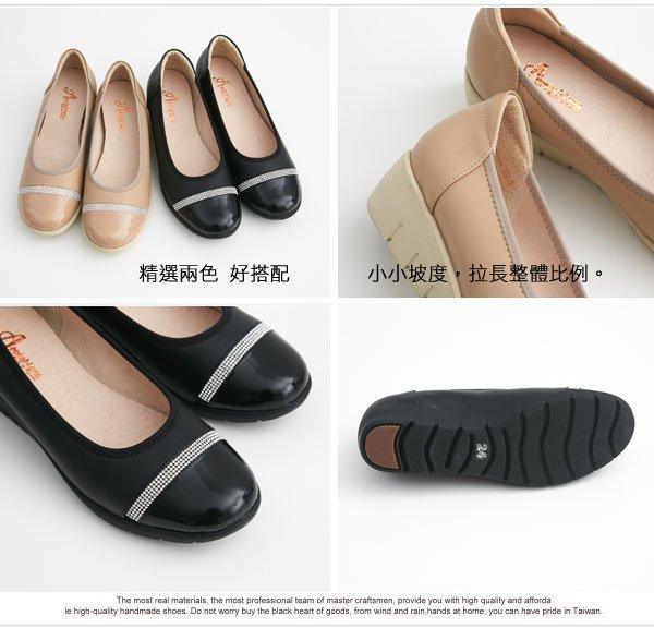 AppleNana蘋果奈奈【QC147191380】隱隱亮點水鑽條真皮楔型氣墊鞋 (21718129884865) 2