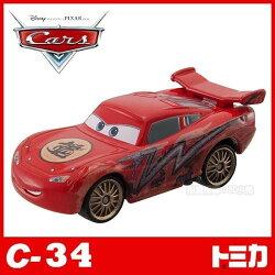 【Fun心玩】C-34 DS45579 麗嬰 TOMICA 日本 多美小汽車 CARS 汽車總動員 東京麥坤 生日 禮物