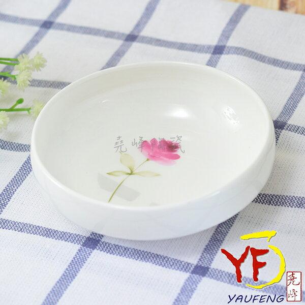 ★堯峰陶瓷★餐桌系列 骨瓷 情定一生 4吋碟子 醬料碟 小菜碟