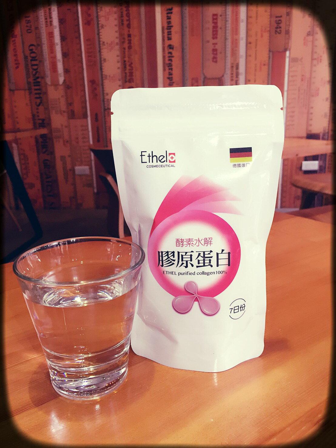 【Ethel伊黛爾藥妝】水解膠原蛋白 (28日份) 2