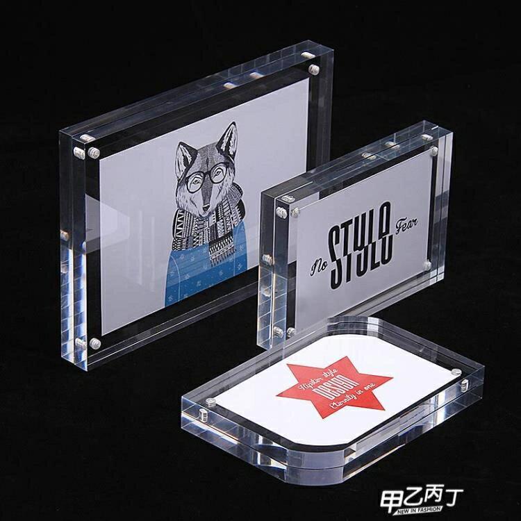 亞克力相框 強磁亞克力臺卡相框照片框畫框3寸4寸5寸6寸水晶像框擺【快速出貨】
