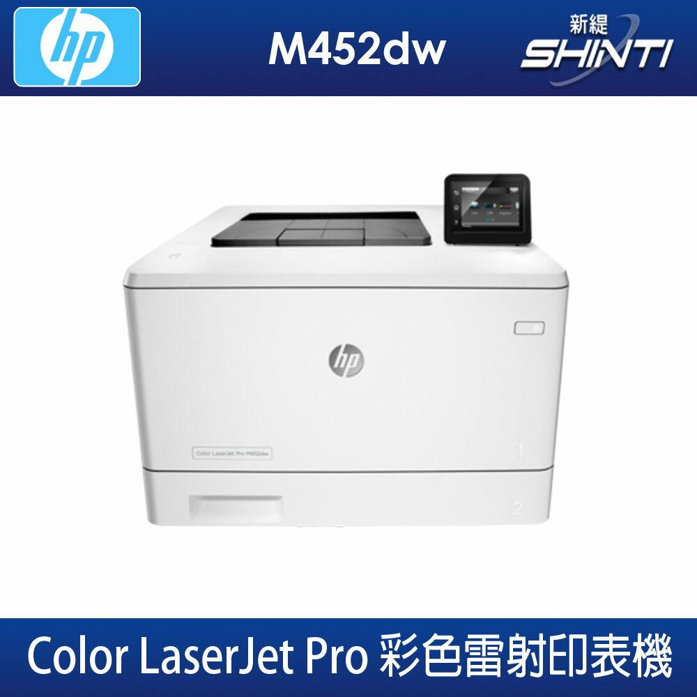 <br/><br/>  HP PageWide Pro 452dw 印表機<br/><br/>