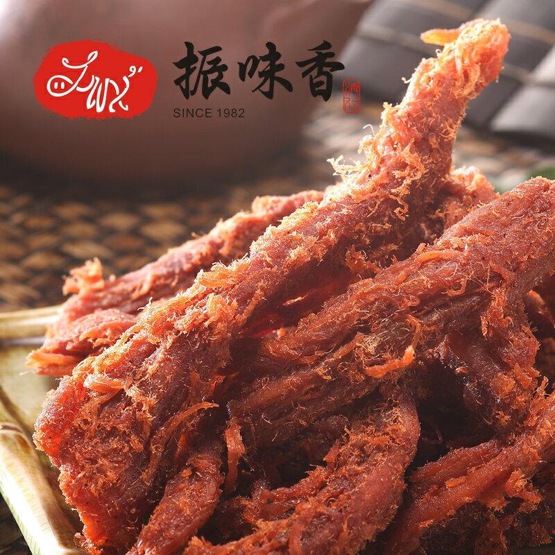 辣味豬肉條 275g /包【振味香食品行】