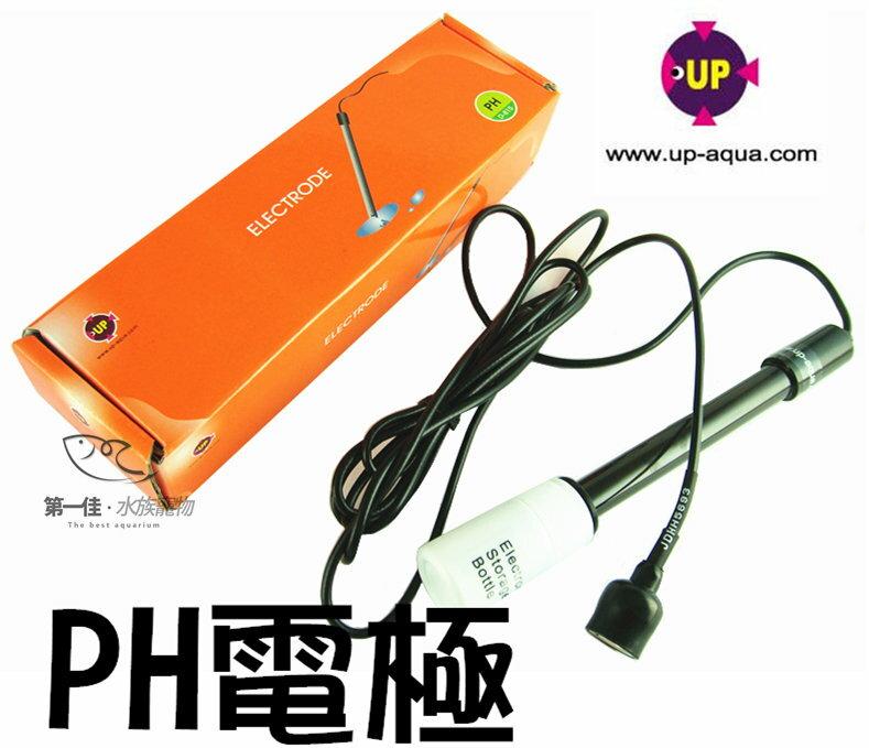 [第一佳水族寵物] 台灣雅柏UP 特A級PH監測器電極 BNC規格 適用Azoo/Up/Mr.aqua/Macro各大廠牌 原廠盒裝 免運