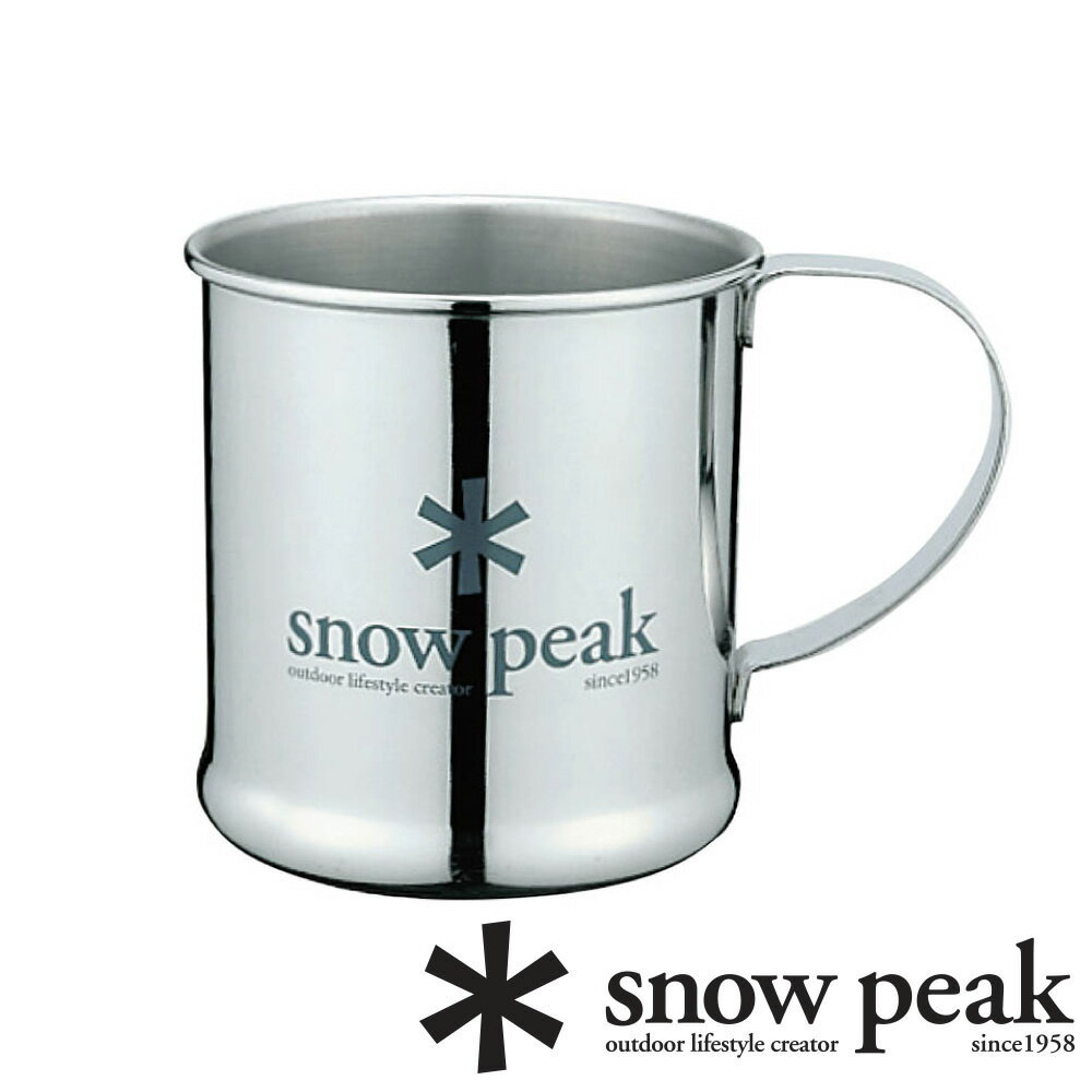 ~snow peak ~SP 不鏽鋼單層杯~300cc Stainless Steel C