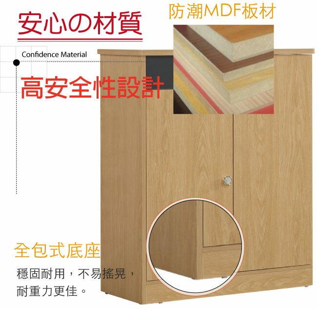 【綠家居】戴伊斯 現代2.7尺旋轉鏡面鞋櫃/玄關櫃(二色可選)