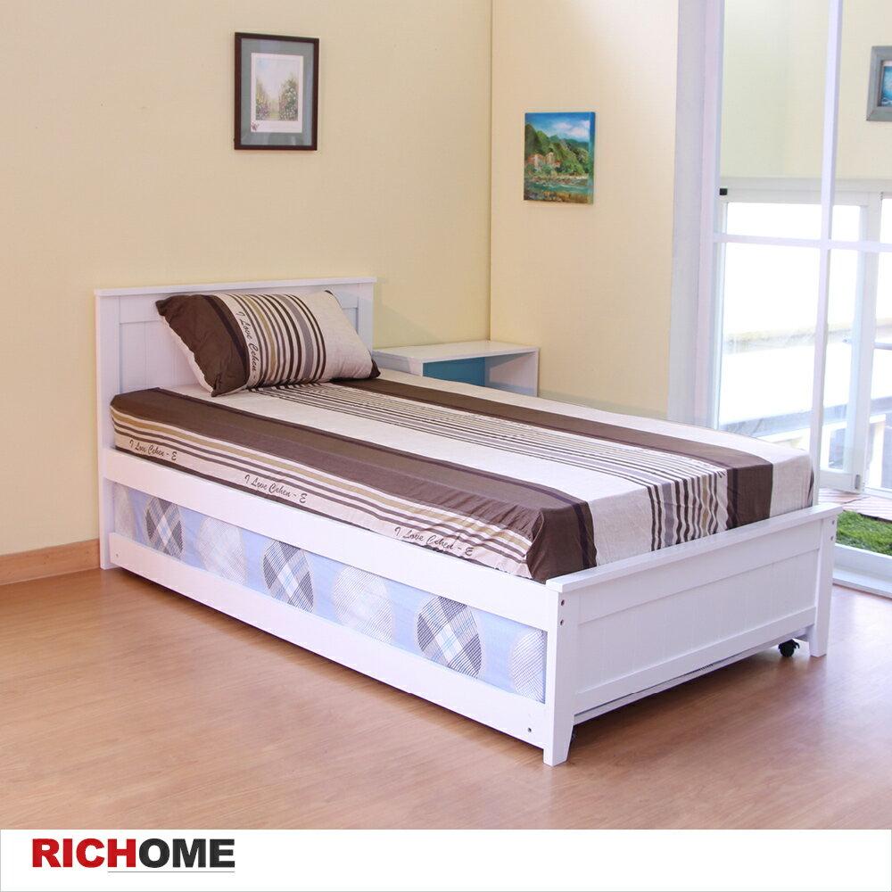 單人床 / 雙人床 / 收納 / 親子床 北歐浪漫子母床(2色) 【BE241】 RICHOME 2
