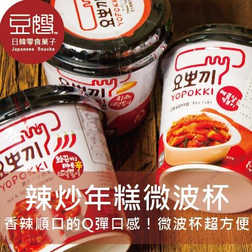 【豆嫂】韓國泡麵 Yopokki 微波辣炒年糕杯★2/15~2/20超取正常出貨