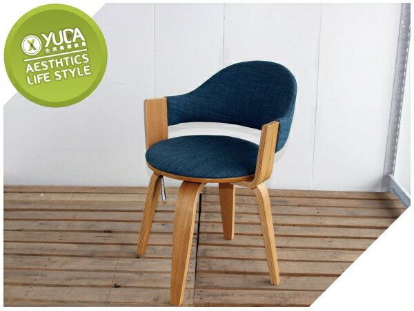 【YUDA】北歐風格 曲木 微笑 旋轉 椅 餐椅 書房椅/休閒椅 W CH042 簡易DIY