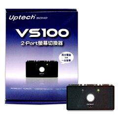 UPMOST 登昌恆 VS100 螢幕切換器【三井3C】