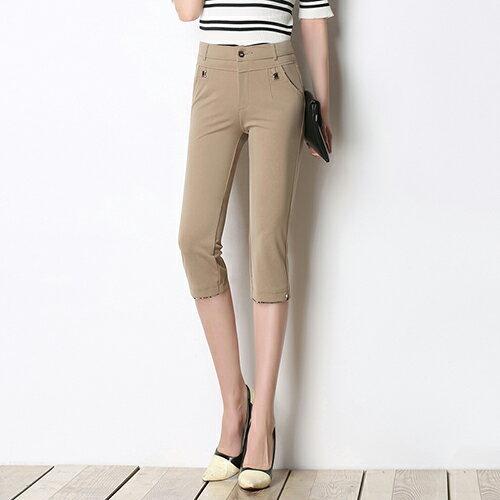 高腰彈力顯瘦直筒褲(3色27-35)【OREAD】