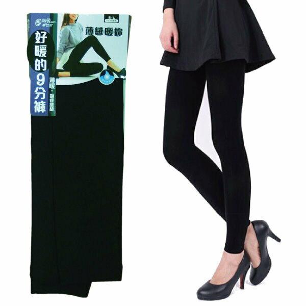 蒂巴蕾好暖的九分褲纖腿薄暖乙入(DF-9108)【櫻桃飾品】【24651】