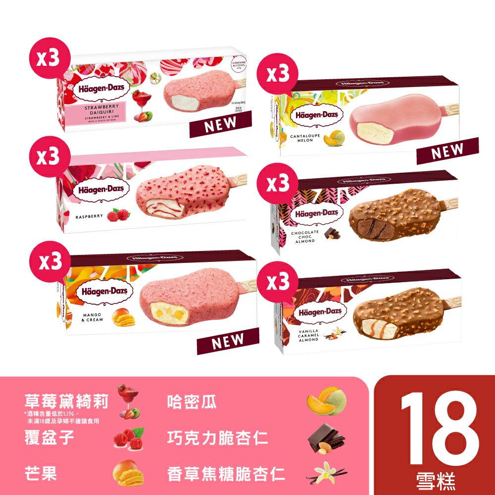 哈根達斯 粉紅綻放脆皮雪糕18入組 - 日本必買 日本樂天熱銷Top 日本樂天熱銷