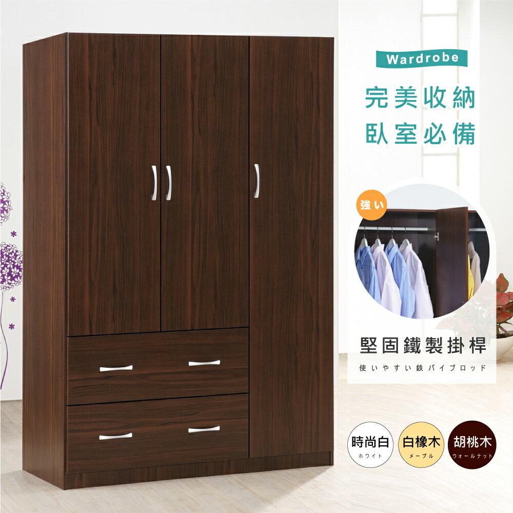 衣櫥 / 收納櫃 / 衣物收納 / DIY 三門二抽衣櫃《HOPMA》 1