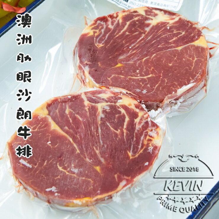 今日限時 免運費【凱文肉舖】澳洲肋眼沙朗牛排3包( 200g / 包) 3