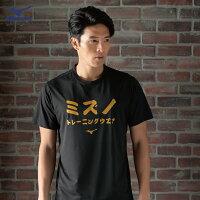 印花男款短袖T恤 32TA951009(黑)【美津濃MIZUNO】-MIZUNO 美津濃-潮流男裝