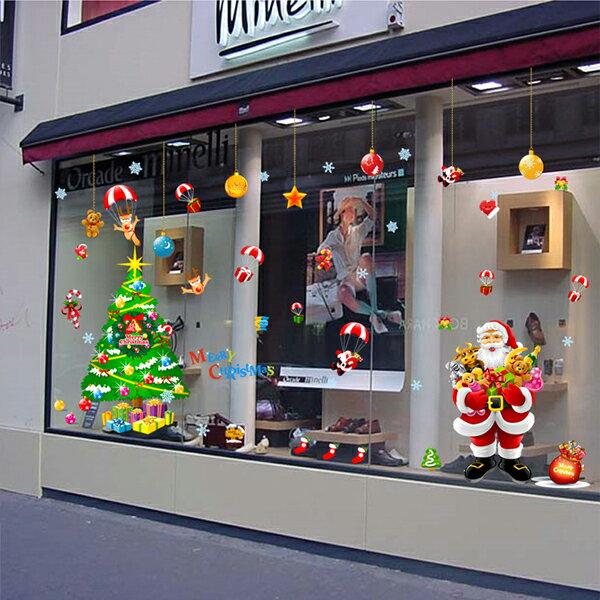 BO雜貨【YV0610-1】聖誕節佈置 無痕壁貼 聖誕老人 聖誕樹 禮物 雪花 水晶球 裝飾貼紙 XL9020AB