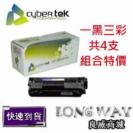 榮科 Cybertek HP CC530A + CC531A + CC532A + CC533A 環保碳粉匣組 (HP Color LaserJet CP2020/CP2025/CM2320 MFP ..