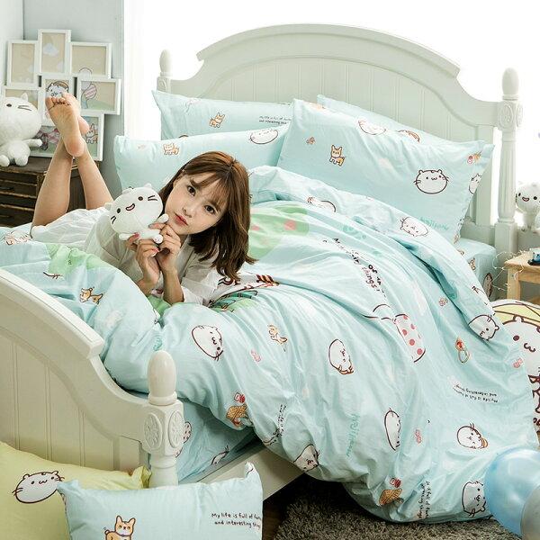 床包被套組單人-100%精梳棉【麻吉貓野餐派對-藍】獨家聯名,含一件枕套,戀家小舖,台灣製