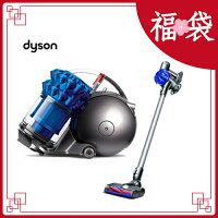 戴森Dyson到【dyson新春福袋】Ball fluffy CY24 藍  圓筒式吸塵器 限量福利品 + SV03銀藍 限量福利品