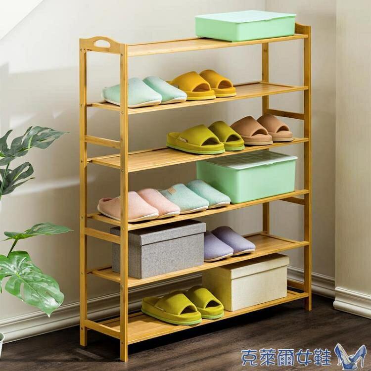 木馬人鞋架多層簡易防塵家用經濟型組裝鞋柜實木多功能省空間