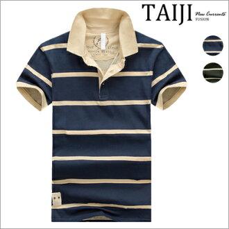 潮流上衣‧寬版條紋立領短袖POLO衫‧二色【NTJBN1545】-TAIJI-條紋/設計/運動