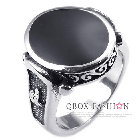 ~ QBOX ~FASHION 飾品~W10025232~精緻 簡約圓形古典雲紋鑄造316