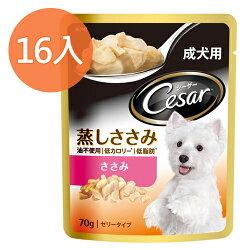 西莎 蒸鮮包-成犬用 低脂雞肉 70g (16入)/盒
