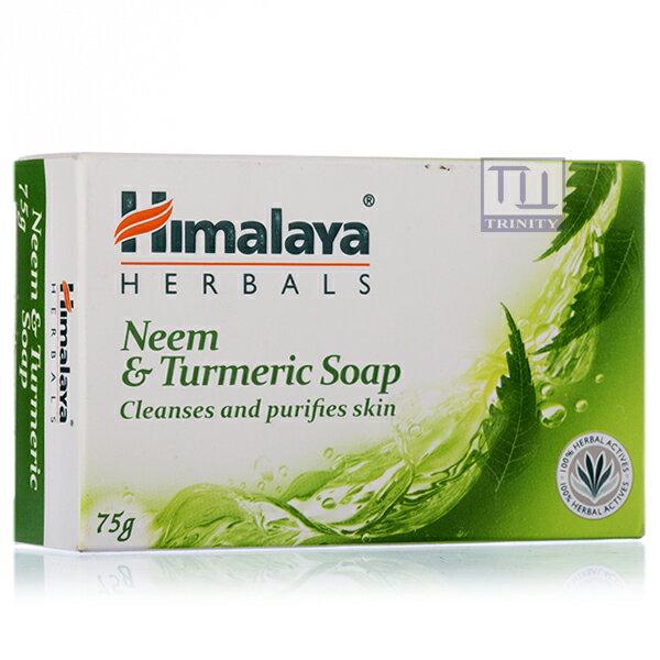 Himalaya (Neem & Turmeric) 香皂 (楝,姜黄味道)
